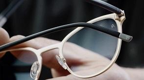 22f8f6104 Nemecká kvalita a technická zručnosť: Všetky naše rámy a okuliarové šošovky  sú navrhnuté, vyvinuté a vyrobené v Nemecku. Všetky komponenty a materiály  teda ...